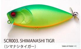 レイドジャパン スウィッチベイト・スクラッチ 003 シマナシタイガー [ルアー]