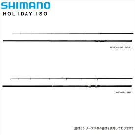 シマノ ホリデー磯 1.5-530 [ロッド]