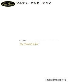 エバーグリーン(EG) ソルティセンセーション  PSS 53S プチプリッカー 【送料無料】