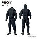 プロックス ウェダースーツ L(26-26.5センチ) 【送料無料】