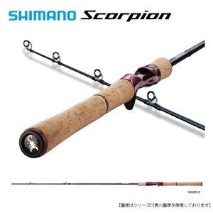 シマノ(SHIMANO) 19 スコーピオン(SCORPION) 1652R-5 【送料無料】