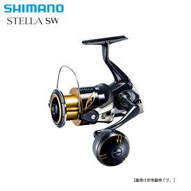 シマノ 20 ステラ SW 4000HG 送料無料[リール]