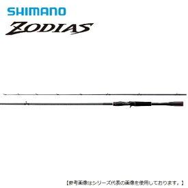 【25日はポイント最大28倍!】シマノ 20 ゾディアス 166M−2 送料無料 [ロッド]