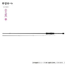 【25日はポイントアップDAY】がまかつ ラグゼ 宵姫 華 S80MH-Solid 送料無料 [ロッド3]