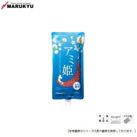 マルキユー アミ姫 600g [用品]