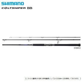 シマノ 21 コルトスナイパー BB S100M-3 送料無料 [ロッド]