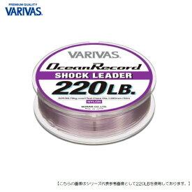 バリバス オーシャンレコードショックリーダー ナイロン 120LB 50m [用品]