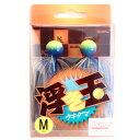 浮き玉 ジークラック (ルアーマガジンコラボ商品)