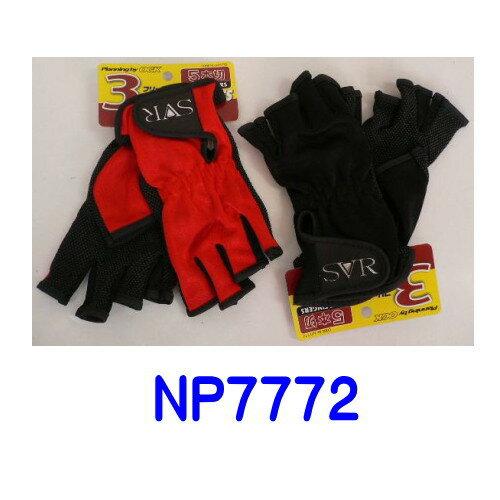 【ネコポス可】《OGK》 3シーズン手袋(5本切り) (NP7772) フリーサイズ