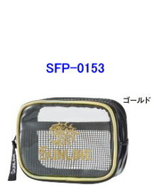 サンライン サンライン・フィッシングポーチ シングル SFP-0153