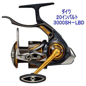 ダイワ 20インパルト 3000SH-LBD【送料無料】(LB レバーブレーキ LBブレーキ)