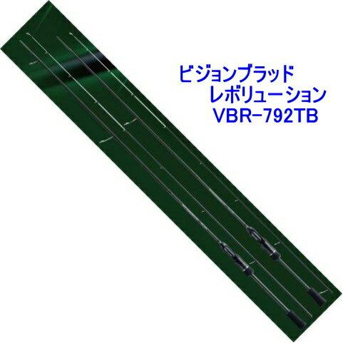 《スラッシュ》ヴィジョンブラッド レボリューション VBR-792TB SLASH Vision Blood Revolution メバリングロッド