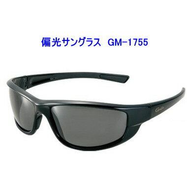 《がまかつ》偏光サングラス GM-1755( 偏光グラス サングラス)【はこぽす対応商品】