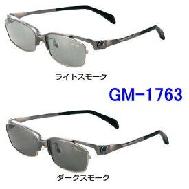 がまかつ 偏光サングラス GM-1763(偏光グラス サングラス)【はこぽす対応商品】