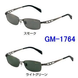 がまかつ 偏光サングラス GM-1764(偏光グラス サングラス)【はこぽす対応商品】