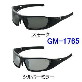 がまかつ 偏光サングラス GM-1765(偏光グラス サングラス)【はこぽす対応商品】