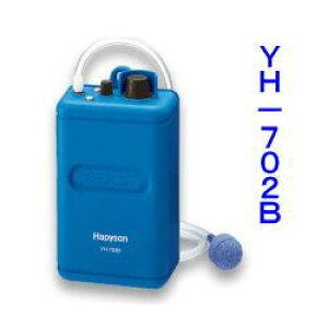 ハピソン 乾電池式エアーポンプ YH-702B(ブクブク)