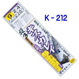 がまかつ 投釣仕掛 ケン付流線 白3本仕掛 K-212 UP(45246 キス カレイ 投げ釣り)【ネコポス可】