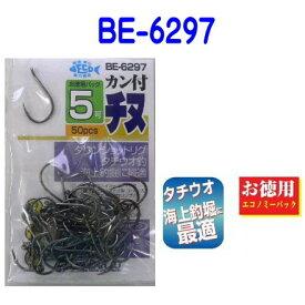 ハリミツ カン付チヌ 50P BE-6297【ネコポス可】(鈎 針 バラ鈎 メジナ グレ チヌ クロダイ)