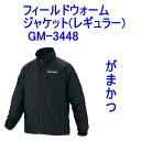 《がまかつ》フィールドウォームジャケット(レギュラー GM-3448【はこぽす対応商品】