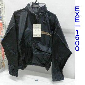 リョービ ショートレインギア EXE-1500 ブラック LL(ショートコート)【ワケあり】