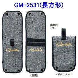 がまかつ フィッシング タオル GM-2531(長方形)【ネコポス可】
