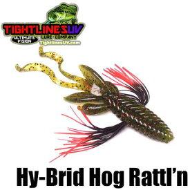 【タイトラインズ UV】 ハイブリッド ホグ ラトリン (ハンドポワード) / Hy-Brid Hog Rattl'n (Hand Poured)