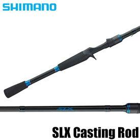 【USシマノ】 SLX ベイトロッド / SLX Casting Rod