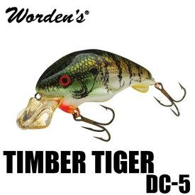 【ワーデンス】 ティンバー タイガー DC-5 / Timber Tiger DC-5