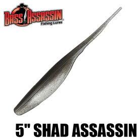 """【バス アサシン】 シャッド アサシン 5"""" / Shad Assassin - 5'' Shad Assassin"""