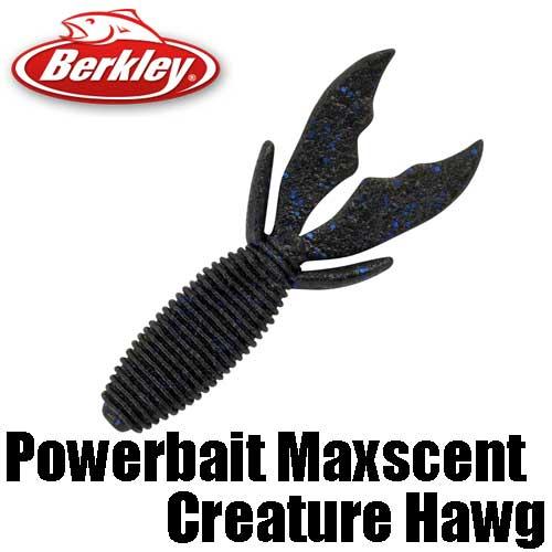 【バークレー】パワーベイトマックスセントクリーチャーホグ/PowerbaitMaxscentCreatureHawg