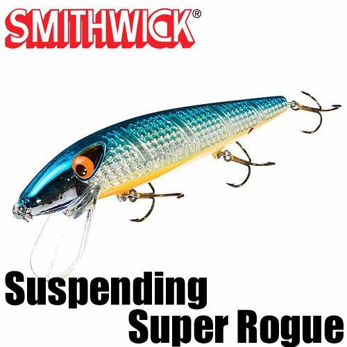 【スミスウィック】 サスペンディング スーパー ログ / Suspending Super Rogue