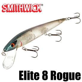 【スミスウィック】 エリート 8 ログ / Elite 8 Rogue