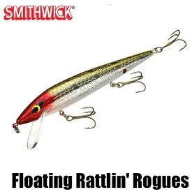 【スミスウィック】 フローティング ラトリン ログ / Floating Rattlin' Rogues