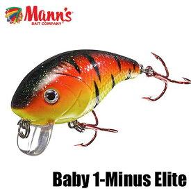 【マンズ】 ベビー ワンマイナス エリート / Baby 1-Minus Elite Series