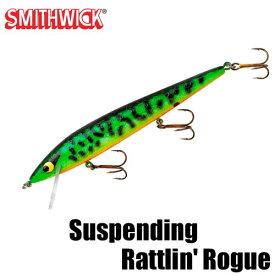 【スミスウィック】 サスペンディング ラトリン ログ / Suspending Rattlin' Rogue