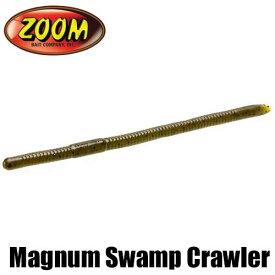 【ズーム】 マグナム スワンプ クローラー / Magnum Swamp Crawler