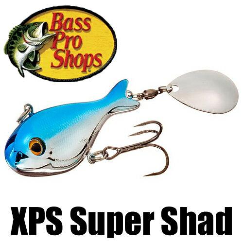 【バス プロ ショップス】 スーパー シャッド / XPS Super Shad