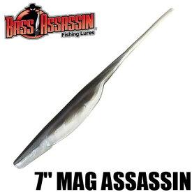 """【バス アサシン】 シャッド アサシン 7"""" / Shad Assassin - 7'' Mag Assassin"""