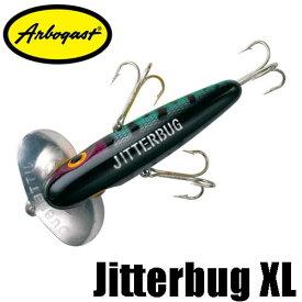 【アーボガスト】 ジッターバグ XL / Jitterbug XL