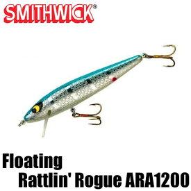 【スミスウィック】 フローティング ラトリン ログ ARA1200 / Floating Rattlin' Rogues ARA1200
