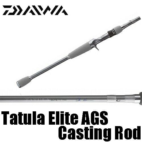 【USダイワ】 タトゥーラ エリート AGS ベイトロッド / Tatula Elite AGS Casting Rods