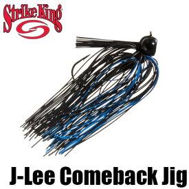 【ストライク キング】 J-リー カムバック ジグ / J-Lee Comeback Jig