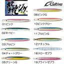 【最大1500円OFFクーポン!】 カルティバ 撃投ジグ 85g