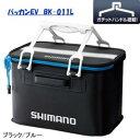 シマノ バッカンEV BK-011L 40cm (2015年追加カラー)
