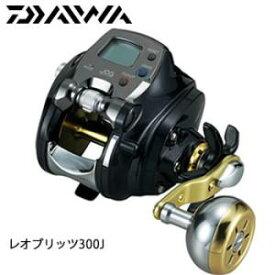 ダイワ 15 レオブリッツ 300J (電動リール)