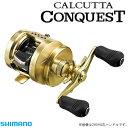シマノ 15 カルカッタ コンクエスト 201HG (左ハンドル)