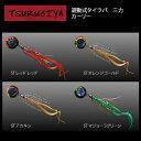 剣屋 遊動式タイラバ 三力 60g カーリー