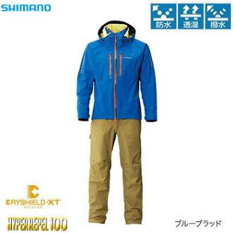 Shimano干燥盾构-XT高级灯西服RA-024N贵族血统