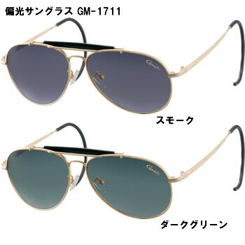 がまかつ 偏光サングラス GM-1711 (サングラス 偏光グラス)